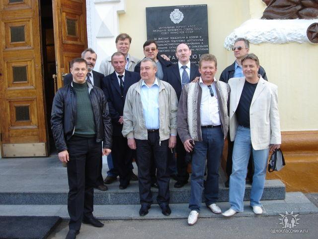 17 Встреча выпускников МВИЗРУ 1984 г. на 55-летие МВИЗРУ