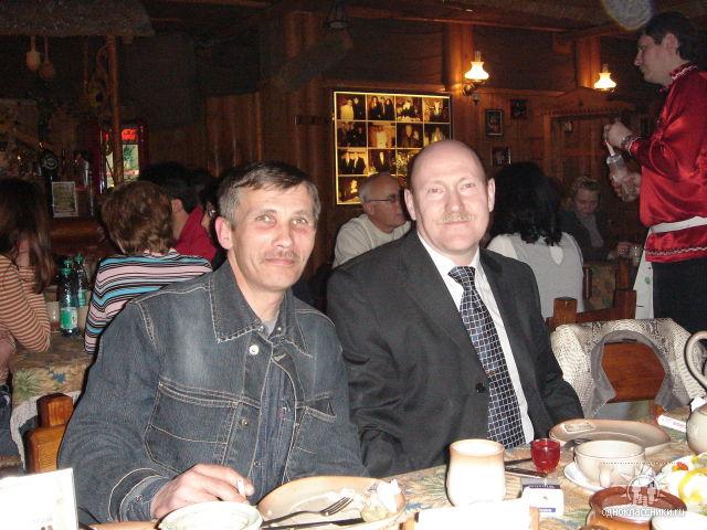 А.Васильевский и В.Лепенков