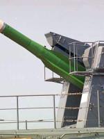 Корабельный универсальный комплекс М-22 «Ураган»