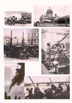 Войсковая ПВО - история и перспективы
