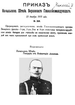М.В.Алексеев