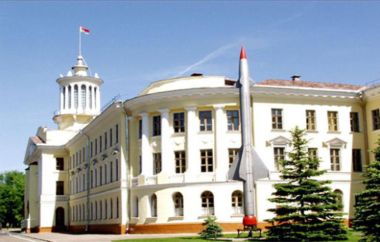 Очерк об истории создания Военной академии Республики Беларусь 1