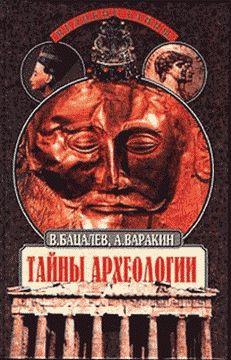 Bacalev