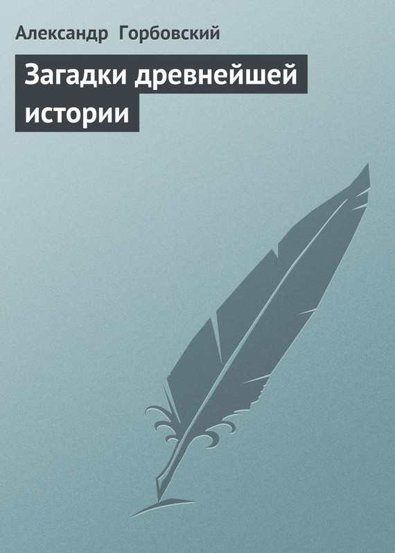 Gorbovsriy5_thumb