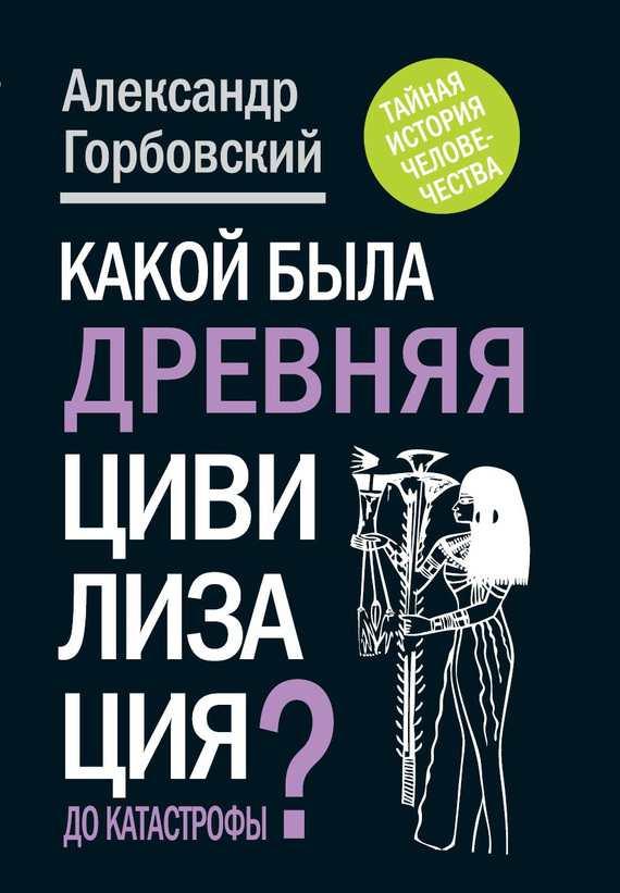 Gorbovsriy7_thumb