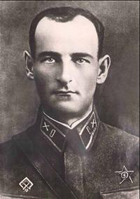 Flerov
