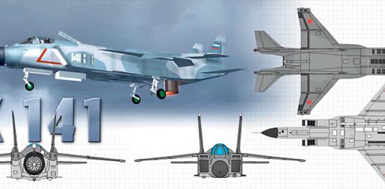 Вертикаль воздушной обороны 1