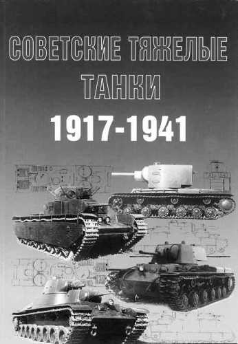 sov-tjag-tanki
