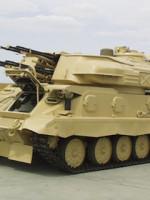 ЗСУ-23-4 «Шилка». Модернизация