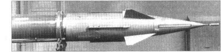Nosovaja chast ZUR SHB-32