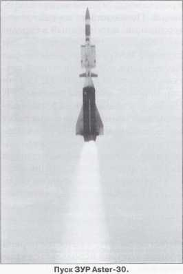 Pusk raketi Aster-30