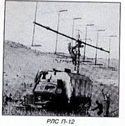 RLS P-12