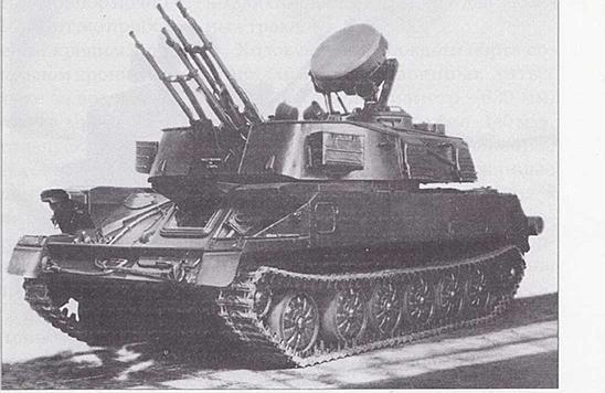 ZSU-2E-4