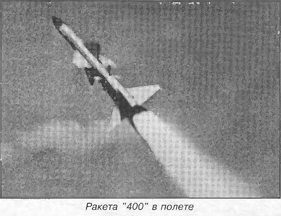 p0003-sel