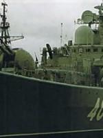 Корабельные ЗРК