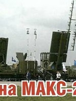 Ракеты на MAKC-2013