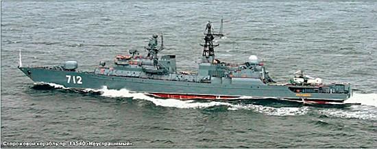 """Сторожевой корабль пр. 11540 """"Неустрашимый"""""""