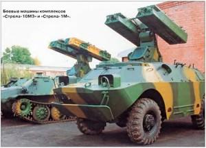 """ЗРК """"Стрела-10М3"""" и """"Стрела -1М"""""""
