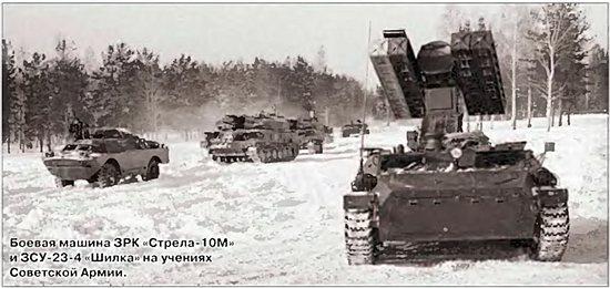 """ЗРК """"Стрела-10"""" и ЗСУ """"Шилка"""""""