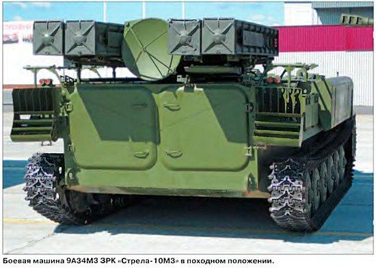 Боевая машина 9А34М3