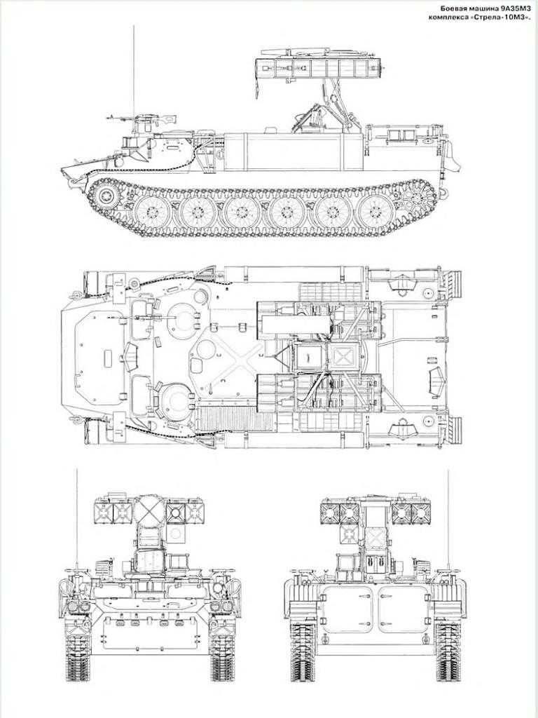 БМ9А35М3