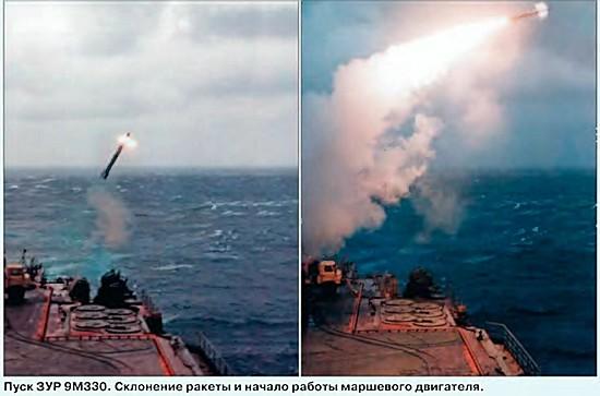 Пуск ЗУР 9М330. Склонение ракеты и начало работы маршевого двигателя