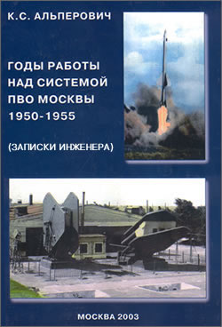 Alperovich 1