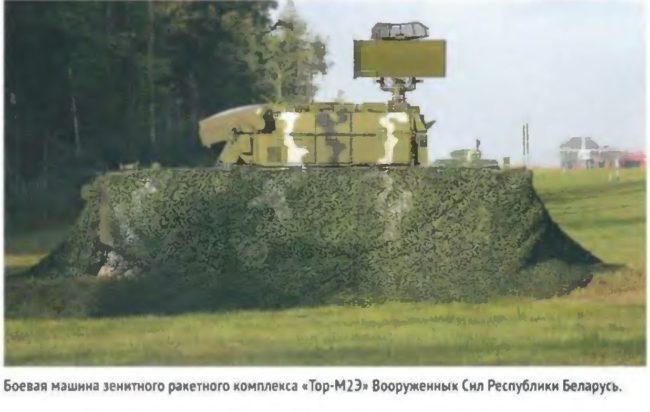 Тор М-2Э. Беларусь