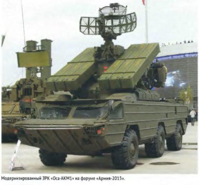 модернизированный ЗРК 9КЗЗМЗ «Оса-АКМ»